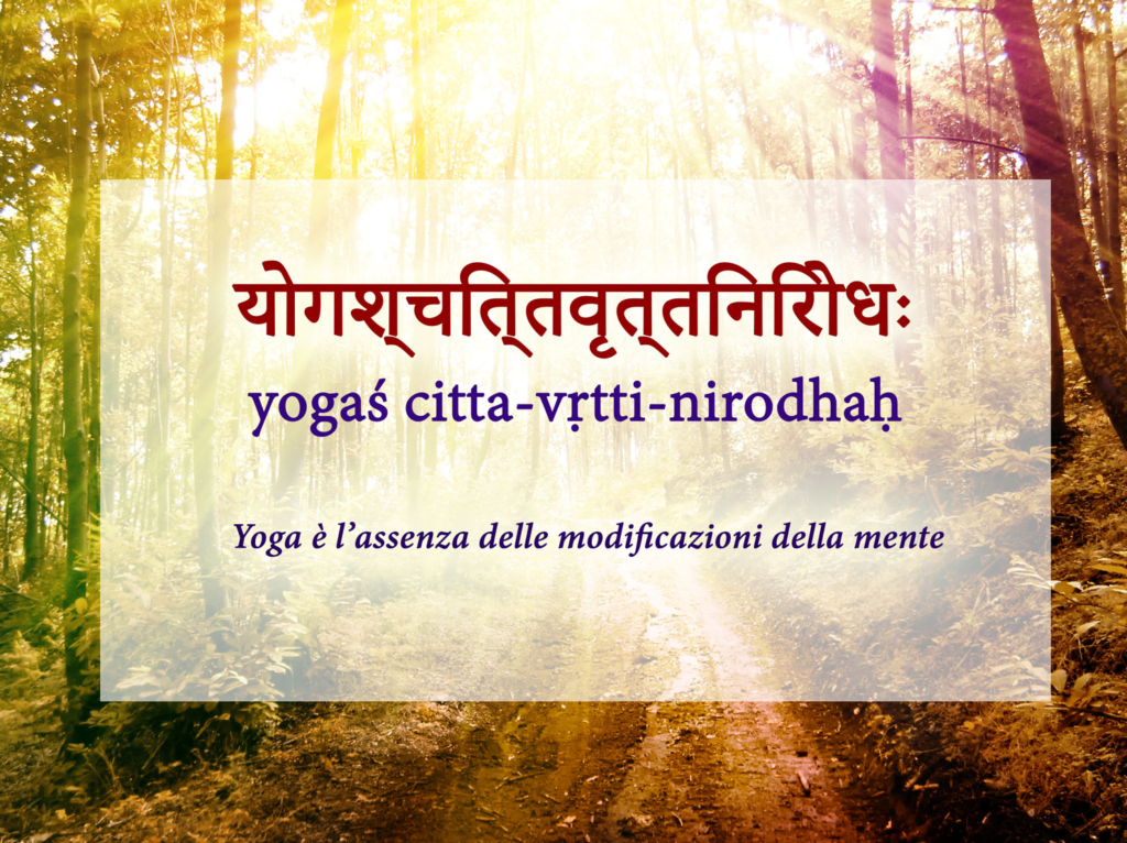 yoga-chitta-vritti